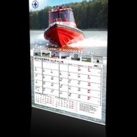 kalendarz-jednodzielny-wopr-olsztyn