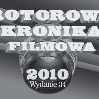 kampanie-reklamowe-rotor-rajd-2010-5