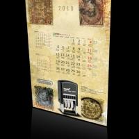 kalendarz-13-stronicowy-firmy-paxer-oferujacej-artykuly-biurowe-i-papiernicze-4