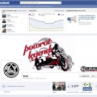 ural_facebook_fanpage_1