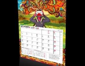 Kalendarz jednodzielny firmy Agraf