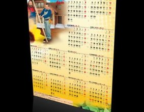 Kalendarz plakatowy firmy IMPORTEX