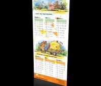 Kalendarz plakatowy Agrocentrum