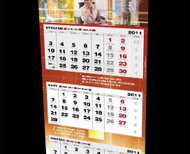 Kalendarz firmy Telekom Warmia na rok 2012