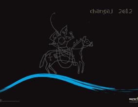 Kalendarz Mongolia Changaj 2012