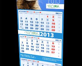 Kalendarz Biofaktor