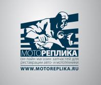 Motoreplika