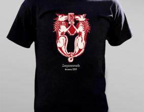 Koszulka na wyprawę do Armenii