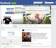 Polub nas na Facebooku! :)